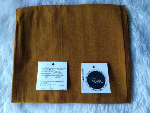 Special price set BB0136 LP014