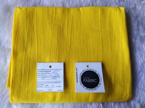Lanna soft plain color cotton ผ้าฝ้ายเมืองสีพื้นซักนุ่ม LP016