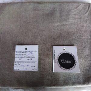 Lanna soft plain color cotton ผ้าฝ้ายเมืองสีพื้นซักนุ่ม LP019