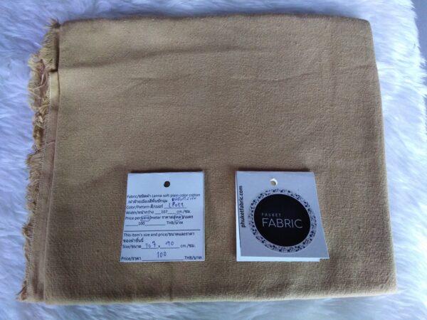 Lanna soft plain color cotton ผ้าฝ้ายเมืองสีพื้นซักนุ่ม LP022