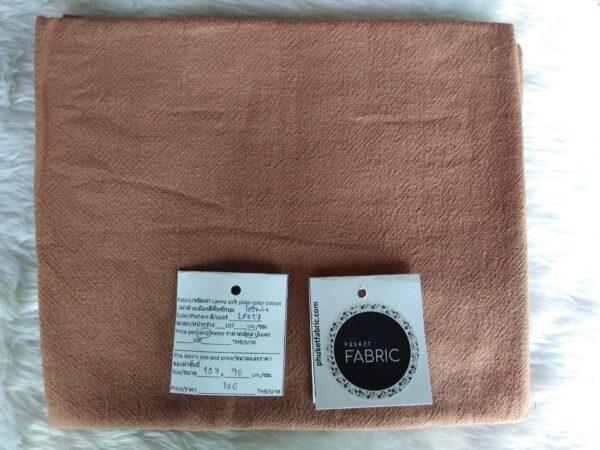 Lanna soft plain color cotton ผ้าฝ้ายเมืองสีพื้นซักนุ่ม LP027