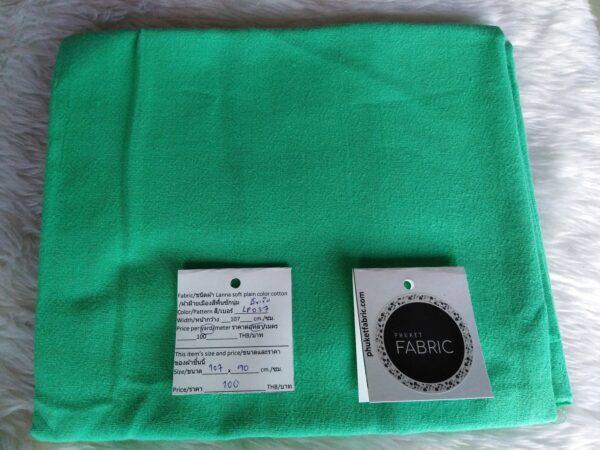 Lanna soft plain color cotton ผ้าฝ้ายเมืองสีพื้นซักนุ่ม LP037