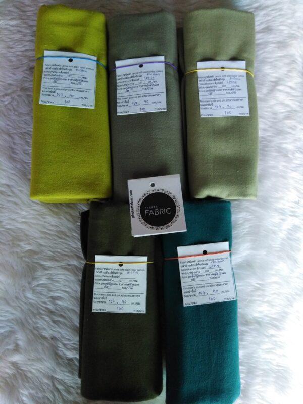 Lanna soft plain color cotton ผ้าฝ้ายเมืองสีพื้นซักนุ่ม LP040
