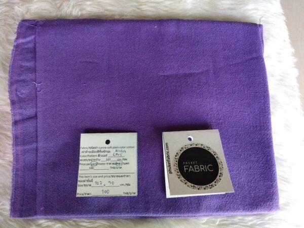 Lanna soft plain color cotton ผ้าฝ้ายเมืองสีพื้นซักนุ่ม LP05