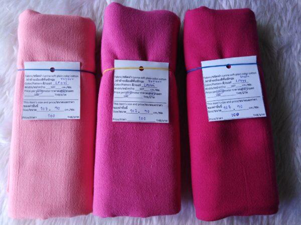 Lanna soft plain color cotton ผ้าฝ้ายเมืองสีพื้นซักนุ่ม LP049