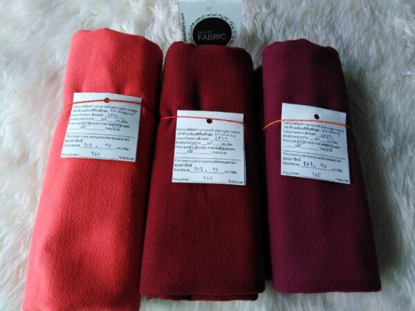 Lanna soft plain color cotton ผ้าฝ้ายเมืองสีพื้นซักนุ่ม LP07