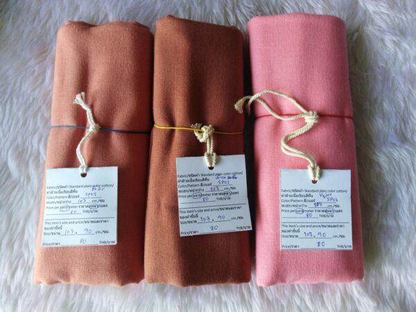 Standard plain color cotton ผ้าฝ้ายเนื้อเรียบ SP02