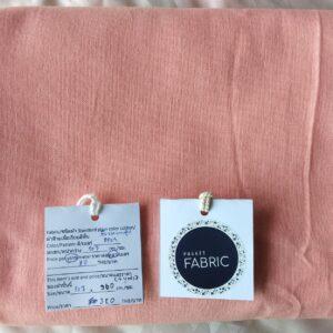 Standard plain color cotton ผ้าฝ้ายเนื้อเรียบ SP09